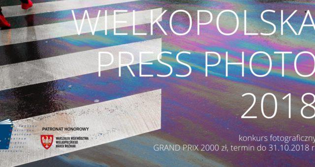 Wielkopolska Press Photo 2018